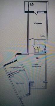Продам: 2-комн. квартира, 65.4 кв.м, м.Саларьево - Фото 2