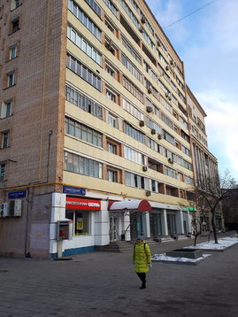 Срочно продается 2 кв. метро Белорусская - Фото 1