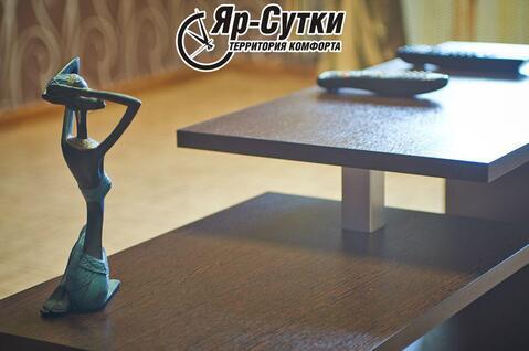 Квартира с ремонтом в Заволжском р-не в доме с огороженной территорией - Фото 4