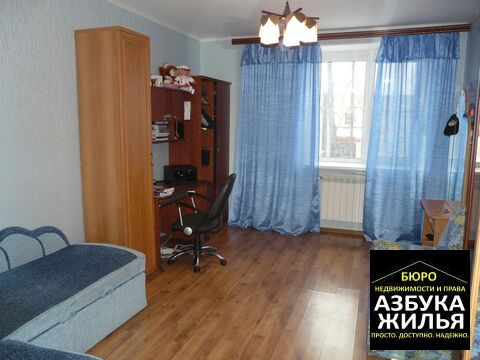 3-к квартира на Дружбы 29 - Фото 2