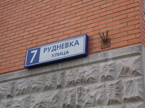 Сдам 2х ком кв м.Кожуховская - Фото 1