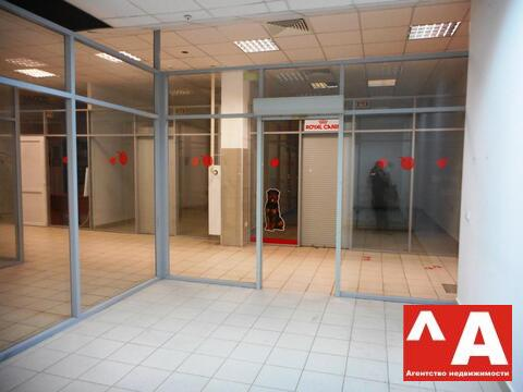 Аренда офиса 17,5 кв.м. на Макаренко - Фото 2