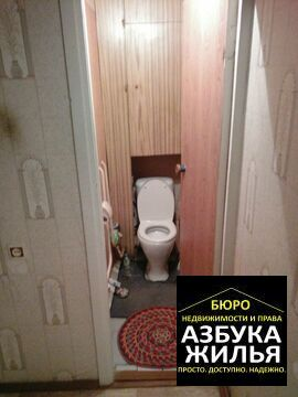 3-к квартира на Школьной 12 (бр) - Фото 3