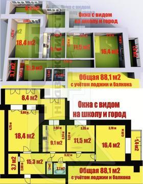Продажа квартиры, Вологда, Ул. Псковская - Фото 1