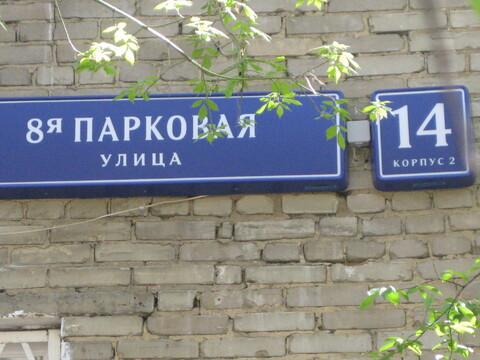 Комната рядом с метро. - Фото 1