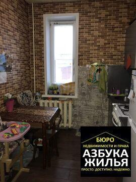 Продажа 2-к квартиры на Карла-Маркса 21 за 850 000 руб - Фото 3
