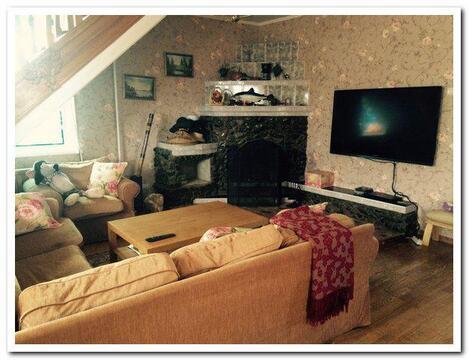 Продажа дома, Хабаровск, Ул. Набережная - Фото 3