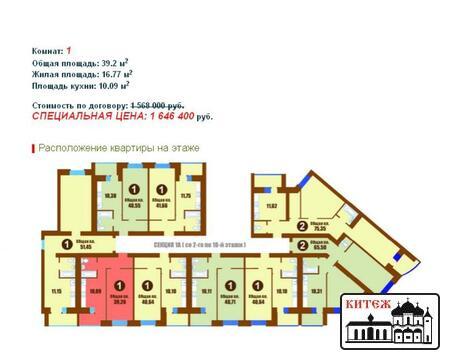 Продается однокомнатная квартира на ул. Советская - Фото 3