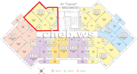 Объявление №44699237: Квартира 2 комн. Чебоксары, ул. Герцена, с12,