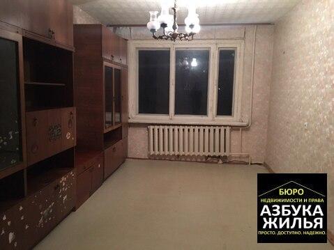 2-к квартира на Коллективной 1.3 млн руб - Фото 2