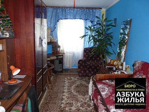 2-к квартира 1.5 млн руб - Фото 5