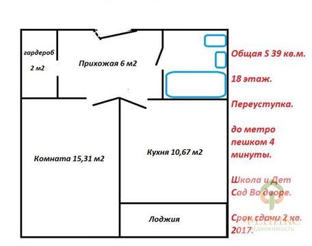 1 к.кв. 40 м2 Девяткино - Фото 3