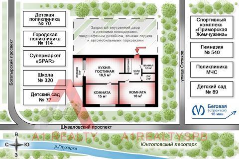 Пп двухкомнатная квартира в новом финском доме с видом на парк - Фото 2