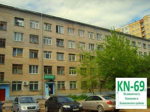 Комната на Учебной в Конаково рядом с вокзалом и Волгой - Фото 1