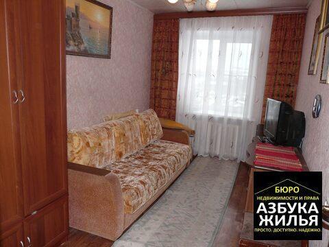 2-к квартира на Добровольского 1.6 млн руб - Фото 1