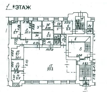 Офис на Глинищевском, 202,5 м/кв - Фото 1