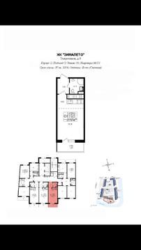 Продам видовую квартиру студию 26м в ЖК зималето - Фото 3