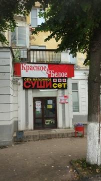 Готовый бизнес - магазин в Переславле-Залесском, центр города - Фото 2