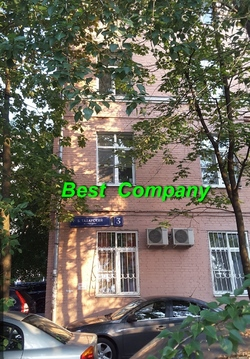 Продается квартира на Большом Татарском переулке дом 3 - Фото 4