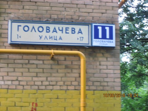 2-х комн. кв-ра на ул.Головачева на длительнай срок можно с регистрац. - Фото 2