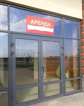 Сдается помещение 146м2, на 1эт нового дома в пос.Новоселье - Фото 1
