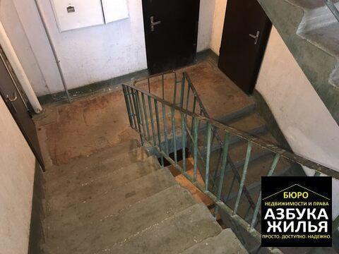 2-к квартира на Коллективной 1.4 млн руб - Фото 5