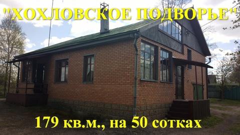 """""""хохловское подворье"""" - в д. Лоево, 20 минут до Смоленска! - Фото 1"""