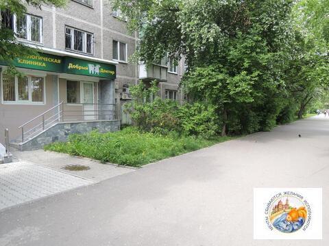 Стоматологическая клиника, 55 метров. г. Екатеринбург. - Фото 2