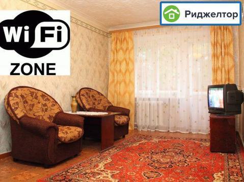 Гостевой дом елена - фото 9 гостевой дом елена в димитровграде - фото 9