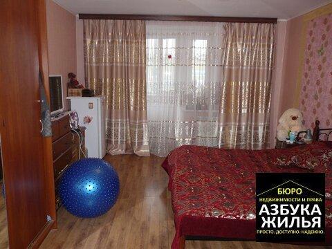 3-к квартира на Дружбы 29 - Фото 4