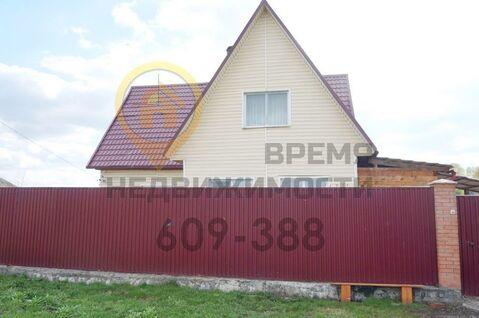 Продажа дома, Новокузнецк, Ул. Вокзальная - Фото 1