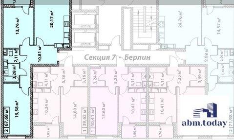 Продам 2-к квартиру, Москва г, Старокрымская улица 15к1 - Фото 2