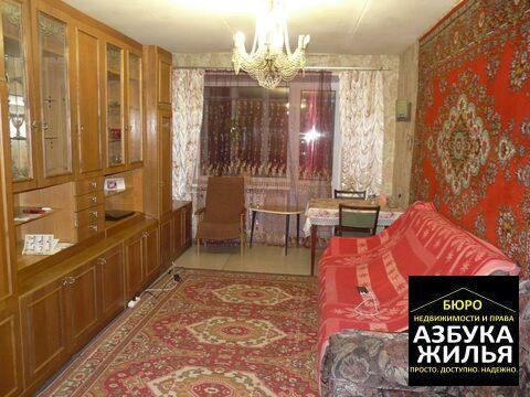 Продажа 3-к квартиры на Дружбы 30 за 1.5 млн руб - Фото 3