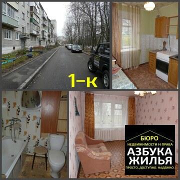 Продам 1-к квартиру на Дружбы