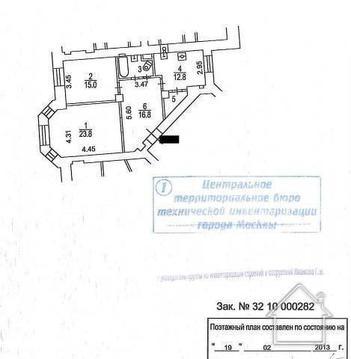 Продается отличная двухкомнатная квартира с дизайнерским ремонтом - Фото 1