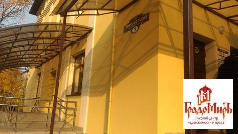 Сдается торговое помещение, Сергиев Посад г, 17м2 - Фото 3