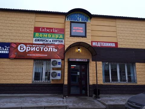 Торговое помещение в Щелково - Фото 3