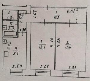 Двухкомнатная квартира по адресу: Элеваторная 3 (Мелькомбинат) - Фото 1