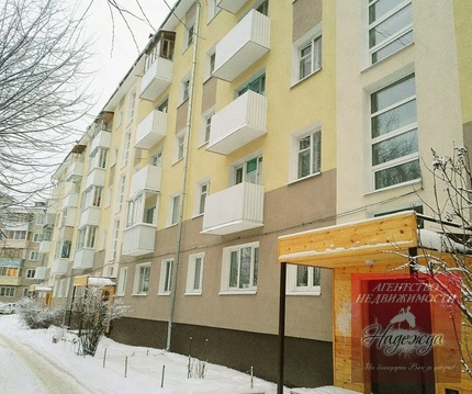 2-к квартира, площадь Победы - Фото 1