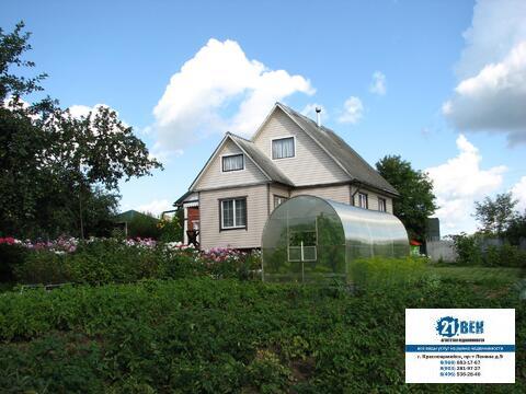 Продается земельный участок с домом и баней - Фото 2