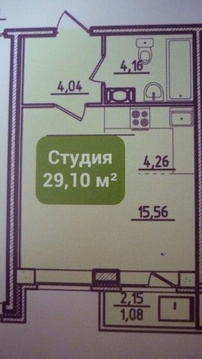Продажа квартиры, Ул. Киевская - Фото 3