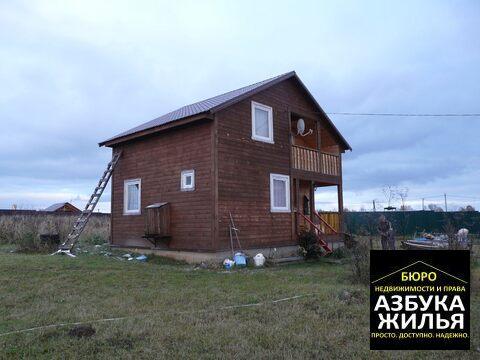 Дом в д. Литвиново 1.5 млн руб - Фото 2