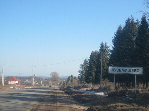 Продам уч. 17.4 сот. в с. Кузьмищево, ул. Полянка д.5, Калужская обл - Фото 5