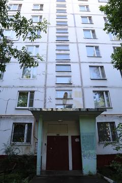 3ех комнатная квартира метро Динамо - Фото 2