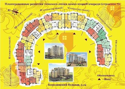 2-комн. кв. 71.7 кв.м. 10/11 эт. Подольск, Бородинский б-р, д. 12 - Фото 3