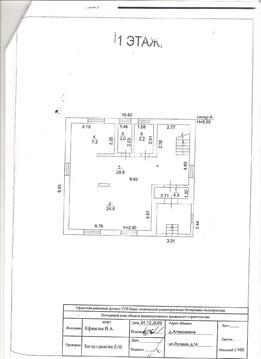 Коттедж 140 м. кирпичный продам - Фото 1