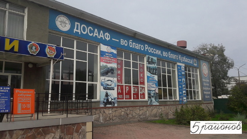 Здание досааф Кузнецкий, 83. Склады, боксы, торговая . - Фото 1