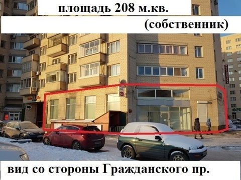 Объявление №44494365: Помещение в аренду. Санкт-Петербург, Науки пр-кт., 19 к2,