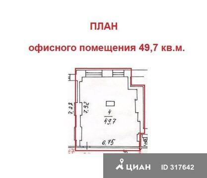 50 кв.м. под офис, шоурум, интернетмагазин на Таганке - Фото 2