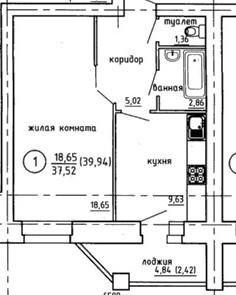 Продажа 1-комнатной квартиры, 42.42 м2, Гороховская, д. 81 - Фото 2